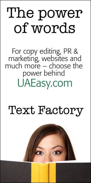 Text Factory advert